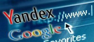 Arama Motoru Nasıl Çalışır? Google Yandex Arama Motoru