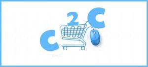 C2C - Consumer to Consumer