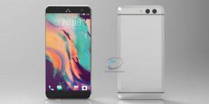 HTC 11'in Özellikleri Ortaya Çıktı promegaweb izmir web tasarım