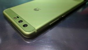 Huawei, tüm telefonlarına performans modunu ekleyecek promegaweb izmir web tasarım